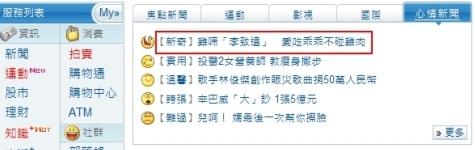 http://chrislee18a.googlepages.com/Chihyuan.jpg