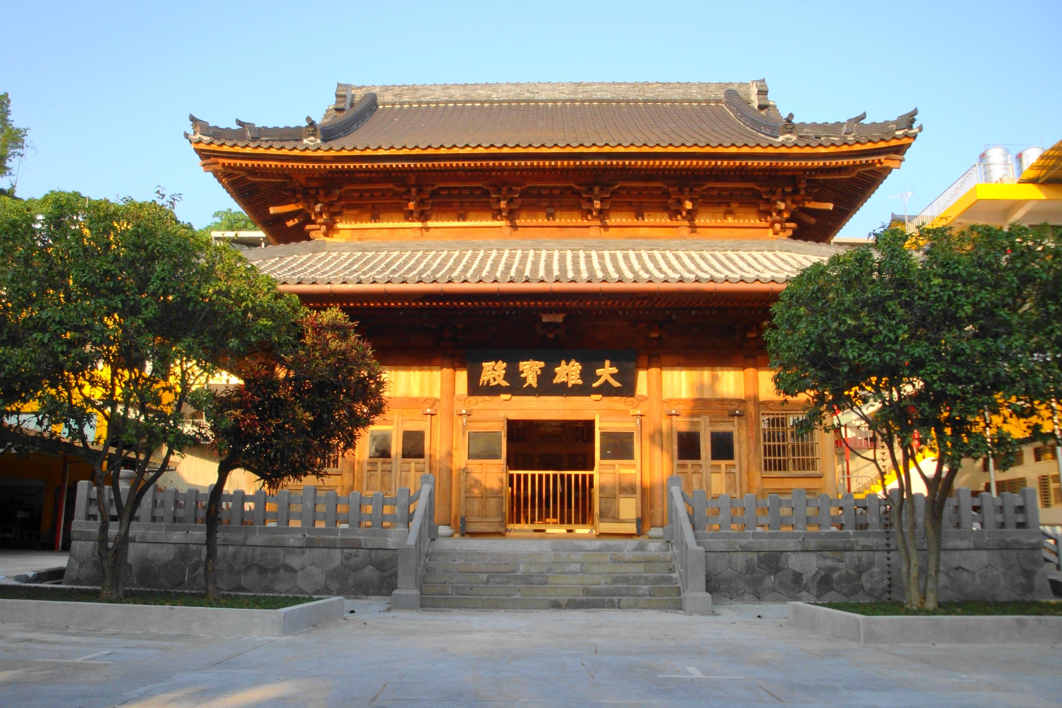 臨濟護國禪寺大雄寶殿