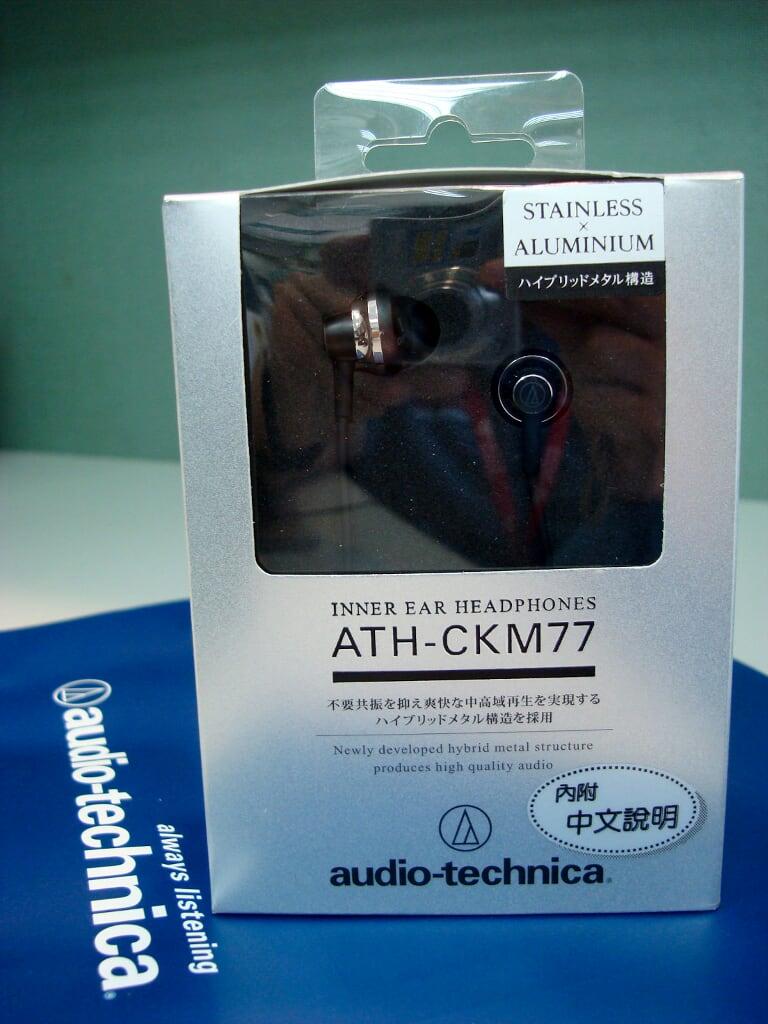 ATH-CKM77外包裝