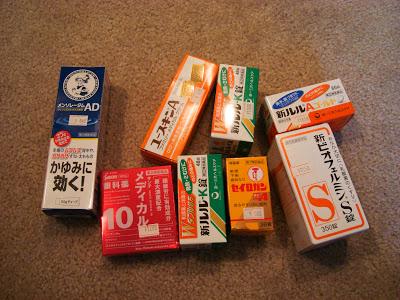 在成田機場買了一堆藥